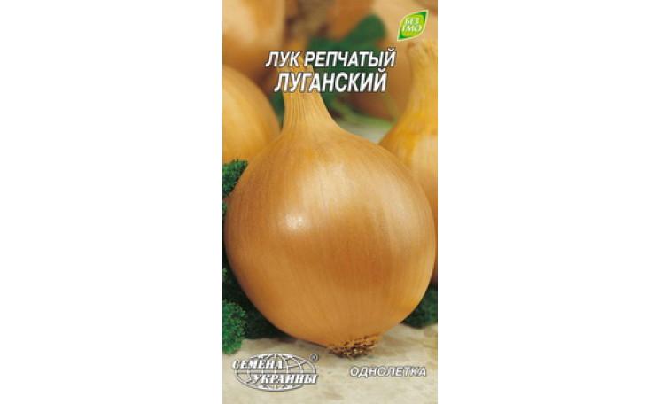 Лук репчатый Луганский Семена Украины