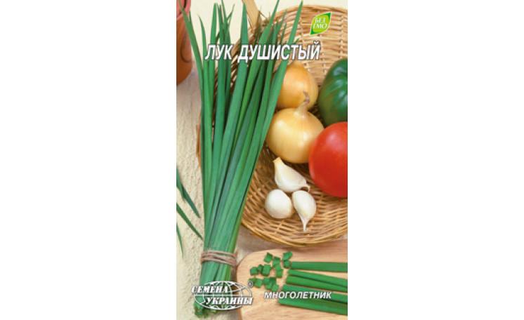 Душистый лук (Семена Украины)