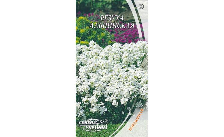 Резуха альпийская белая Семена Украины