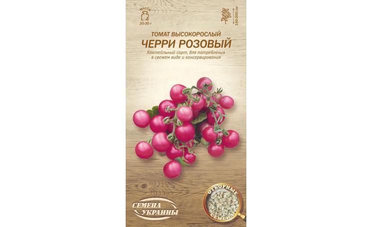 """Черри """"Розовый"""" (Семена Украины)"""