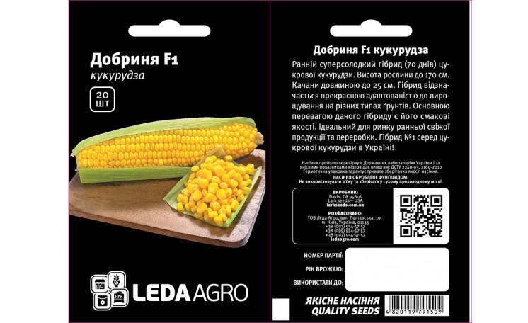 Кукуруза Добрыня F1 Leda Agro