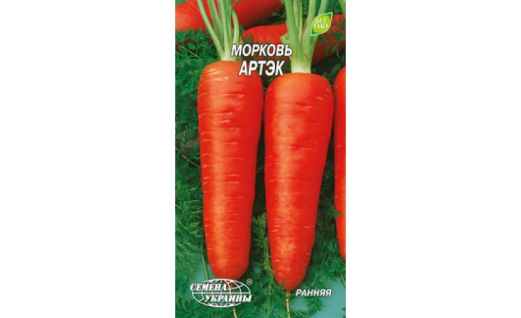 Морковь Артэк Семена Украины