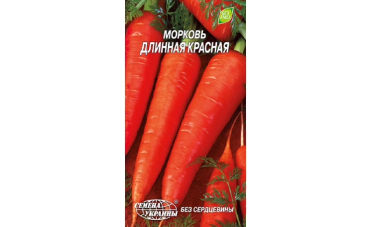 Морковь Длинная красная Семена Украины