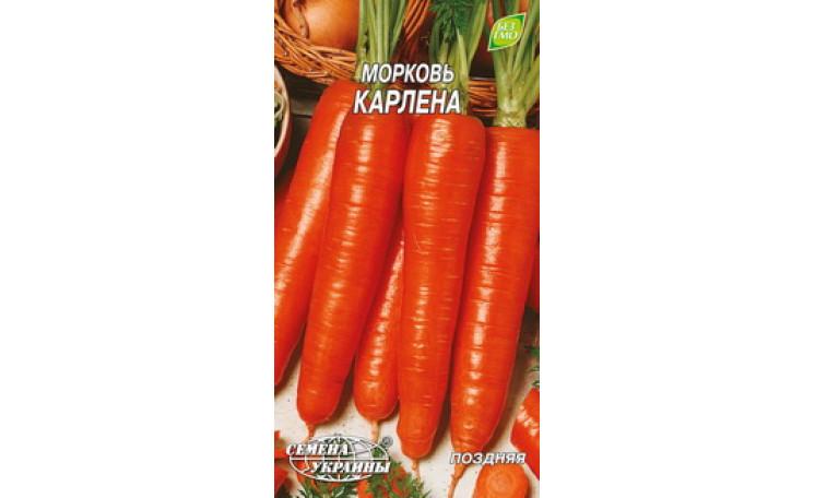Морковь Карлена Семена Украины