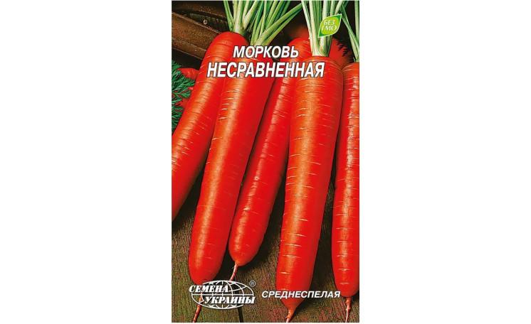 Морковь Несравненная Семена Украины
