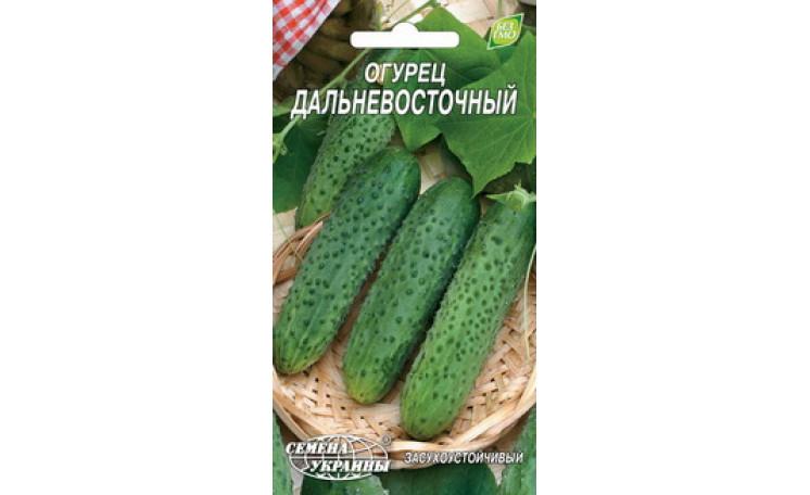 Огурец Дальневосточный Семена Украины