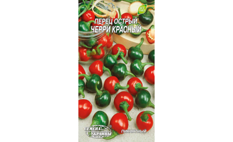 Перец горький Черри красный Семена Украины