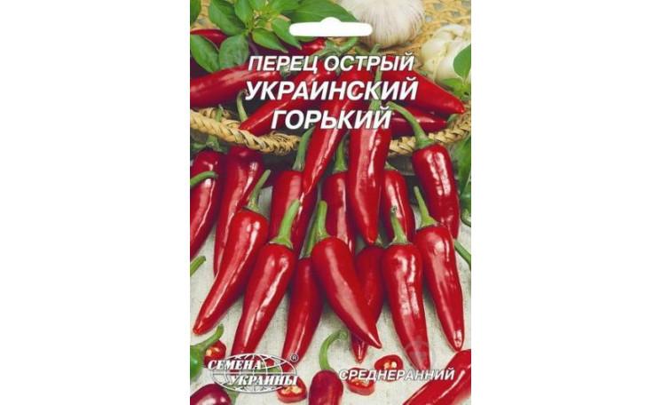 Перец горький Украинский горький Семена Украины