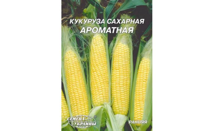 Кукуруза Ароматная Семена Украины