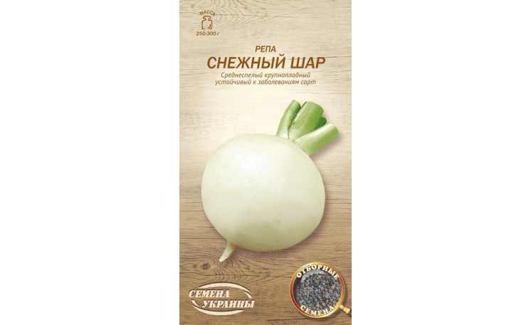 "Репа Снежный шар от Агромагазина ""Фазенда"""