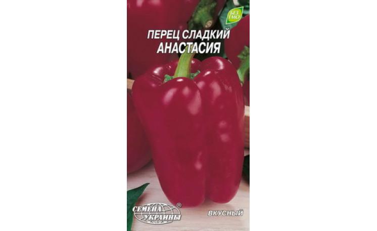 Перец сладкий Анастасия Семена Украины