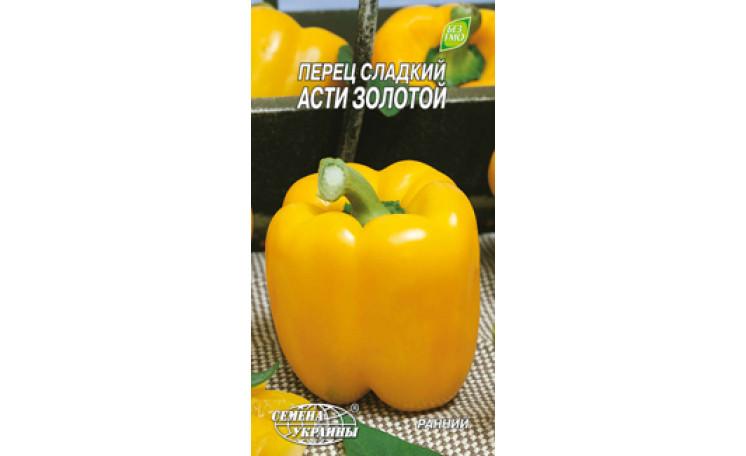 Перец сладкий Асти золотой Семена Украины
