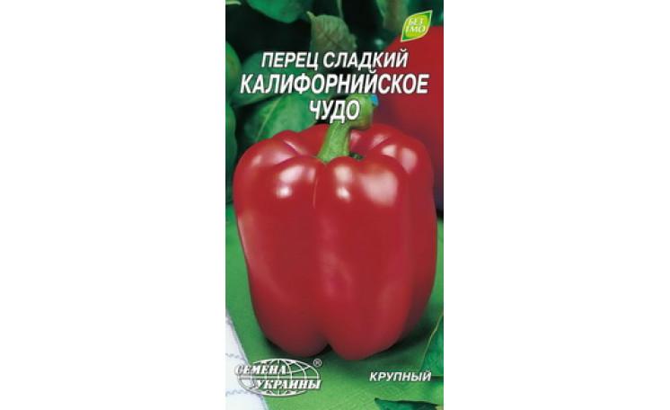 Перец сладкий Калифорнийское чудо красное Семена Украины