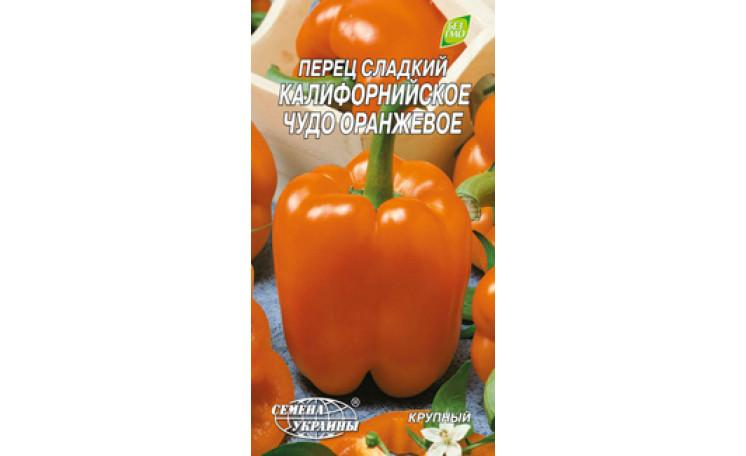 Перец сладкий Калифорнийское чудо оранжевое Семена Украины