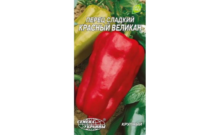 Перец сладкий Красный великан Семена Украины