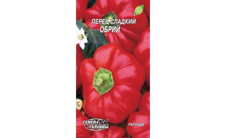 Перец сладкий Обрий Семена Украины