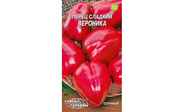 Перец сладкий Вероника Семена Украины