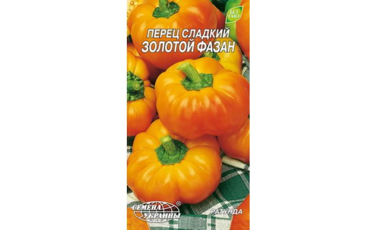 Перец сладкий Золотой фазан Семена Украины