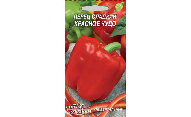 Перец сладкий Красное чудо Семена Украины