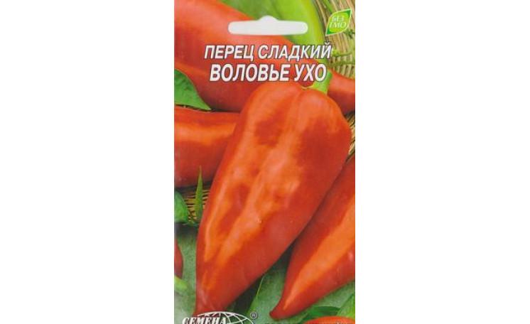 Перец сладкий Воловье ухо Семена Украины