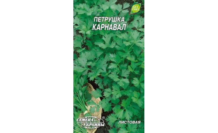 Петрушка Карнавал Семена Украины