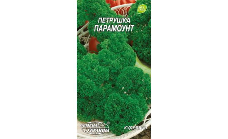 Петрушка Парамоунт Семена Украины