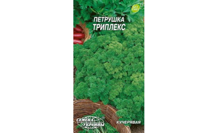 Петрушка Триплекс Семена Украины