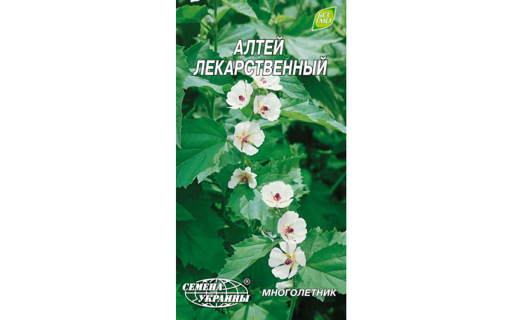 Алтей лекарственный Семена Украины