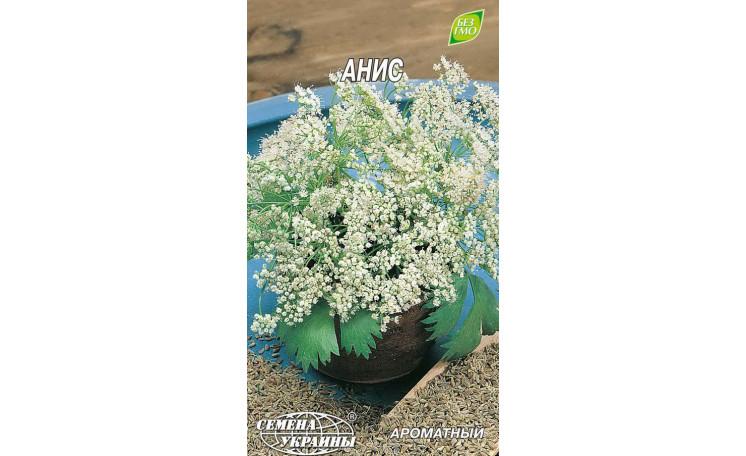 Анис (Семена Украины)