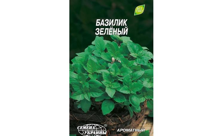 Базилик зеленый Семена Украины