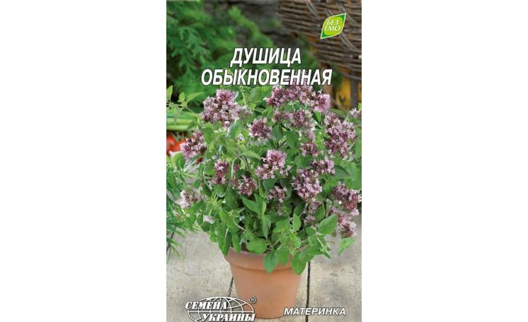 Душица обыкновенная (материнка) Семена Украины