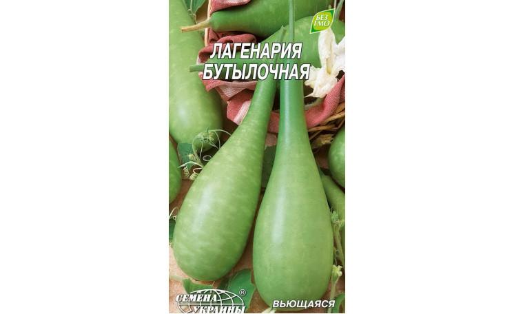 "Лагенария бутылочная от Агромагазина ""Фазенда"""