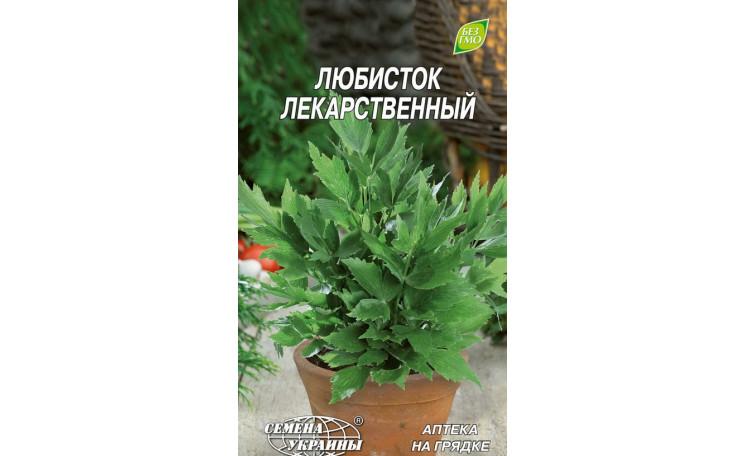 Любисток лекарственный Семена Украины