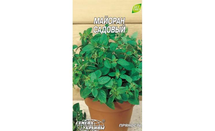 Майоран садовый Семена Украины