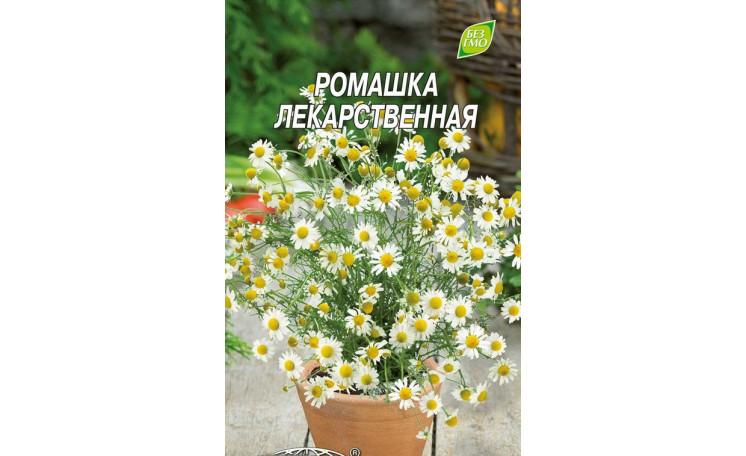 Ромашка лекарственная Семена Украины