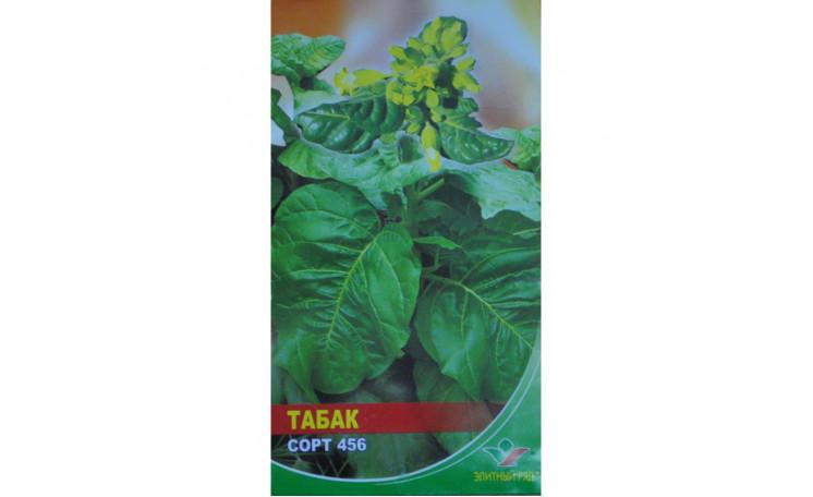 Табак Молдавский-456 Элитный ряд