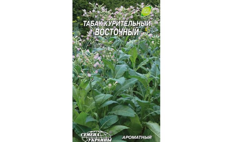 Табак курительный Восточный Семена Украины