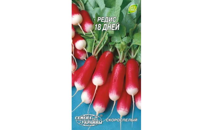 Редис 18 дней (Семена Украины)
