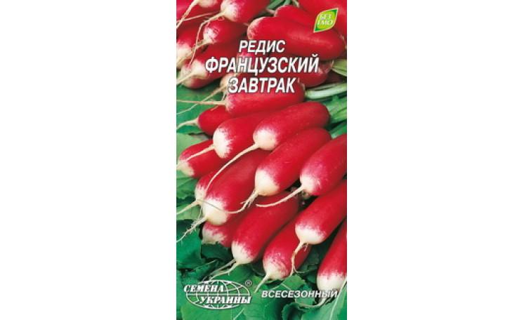 Редис Французкий завтрак (Семена Украины)