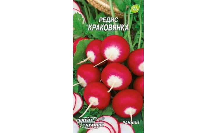 Краковянка Krakovyanka