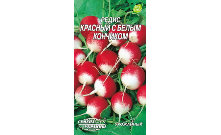 Редис Красный с белым кончиком Семена Украины