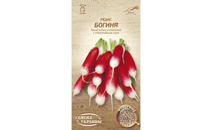 Редис Богиня (Семена Украины)