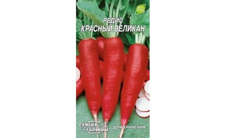 Редис Красный великан Семена Украины