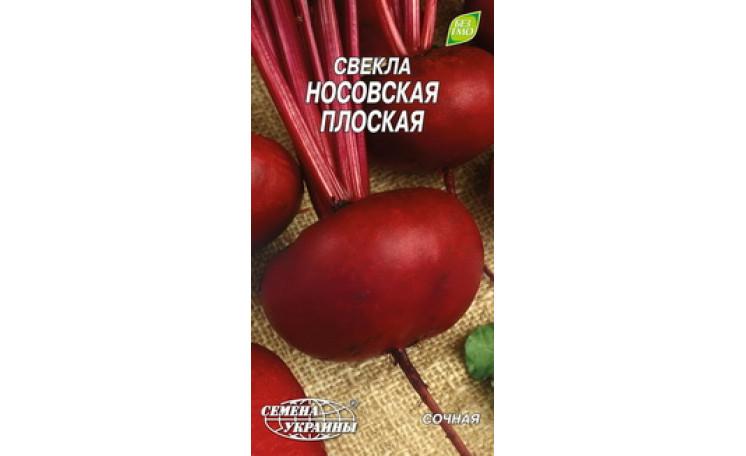 Носовская плоская Nosovaya ploskaya