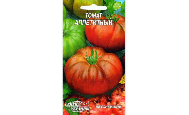 Томат Аппетитный Семена Украины