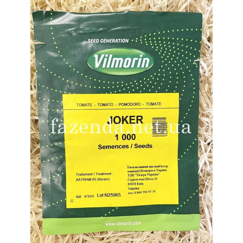 Джокер F1 Joker F1 Томат