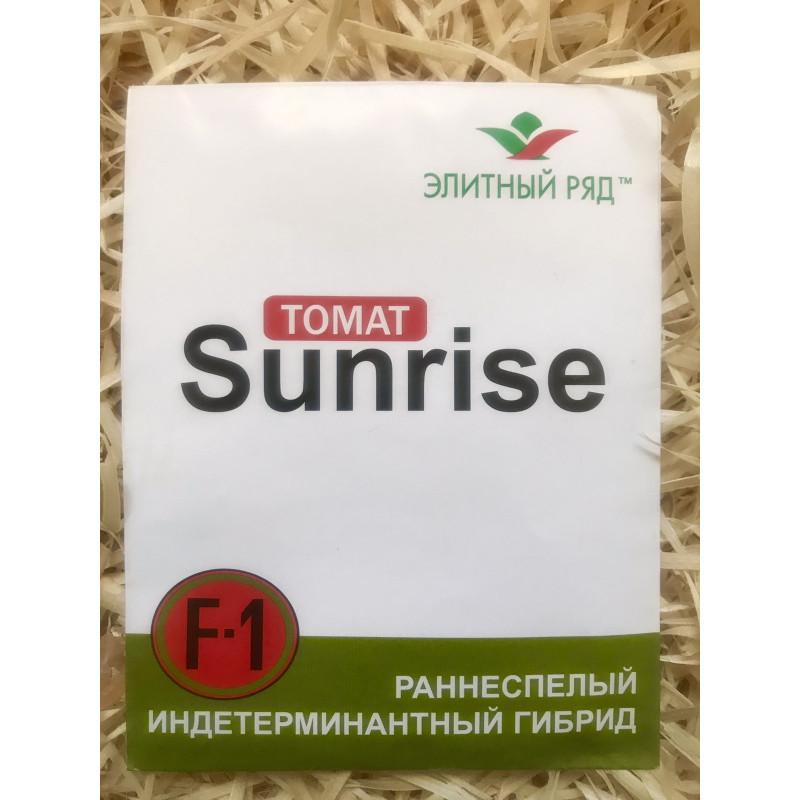 "Томат ""Санрайз F1"" (Элитный ряд)"