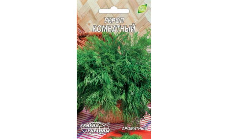 Укроп Комнатный Семена Украины