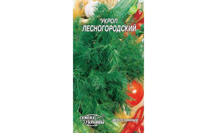 Укроп Лесногородский Семена Украины