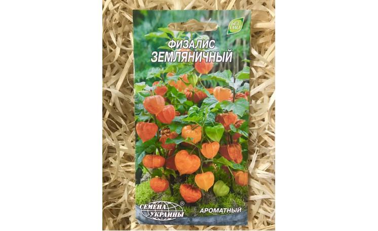 Физалис Земляничный Семена Украины